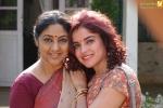 abhiyude kadha anuvinteyum movie stills  5