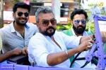 jayaram in achayan malayalam movie stills  021