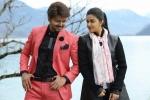 agent bhairava tamil movie photos 214 001