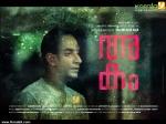 akam malayalam movie photos 003