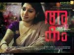 akam malayalam movie photos 004