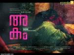 akam malayalam movie photos 006