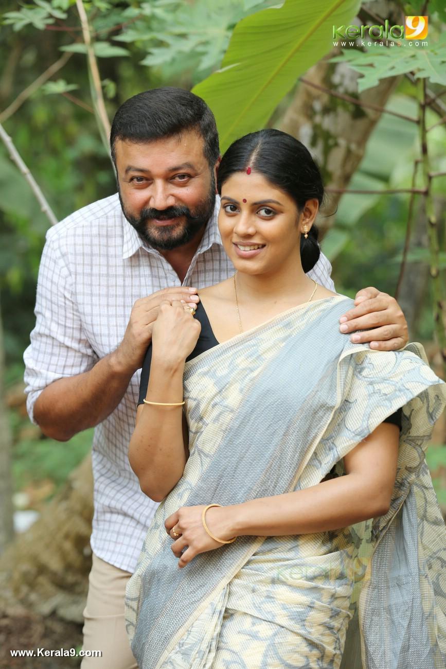 akasha mittayi malayalam movie iniya photos 889 002