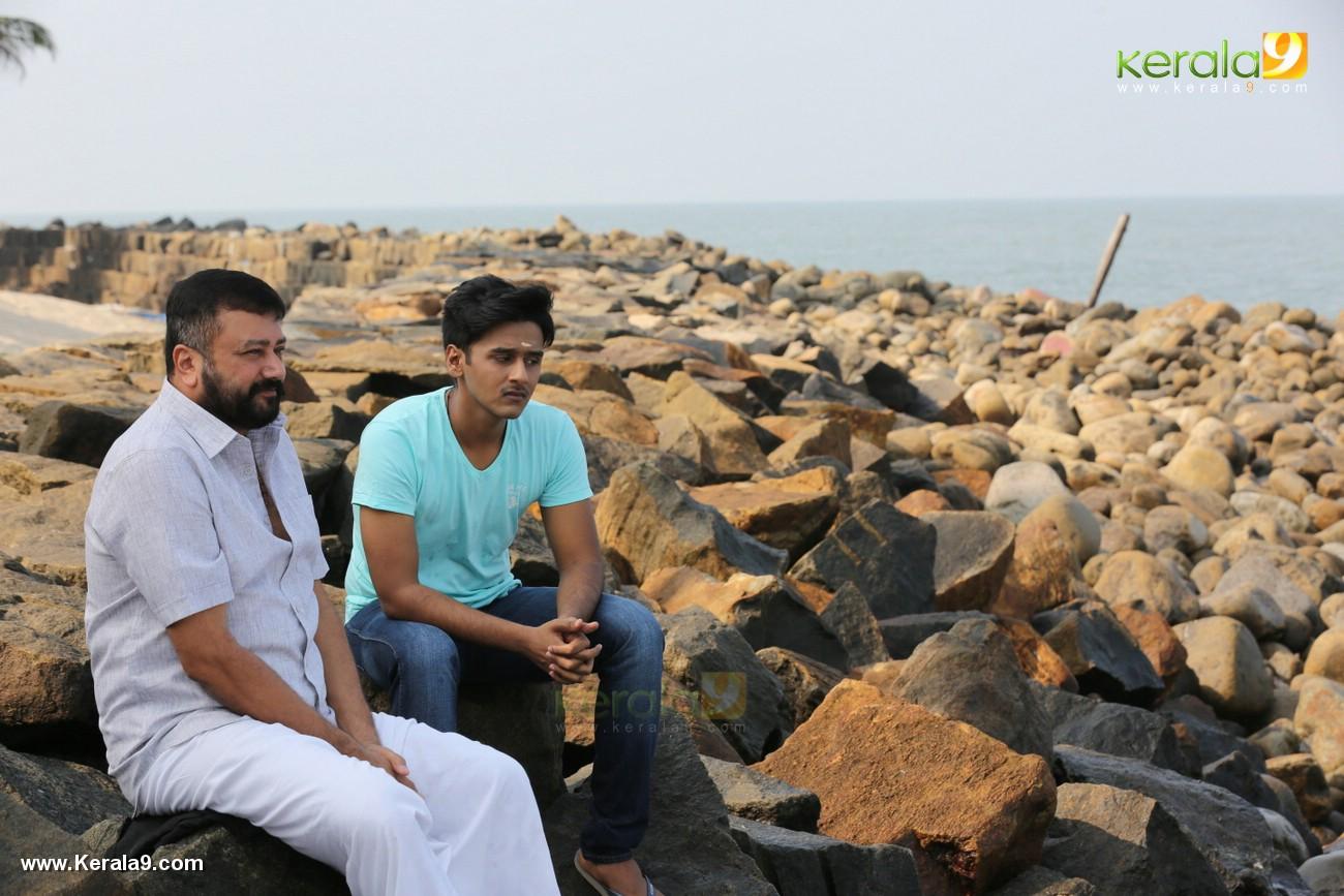 akasha mittayi malayalam movie pics 443