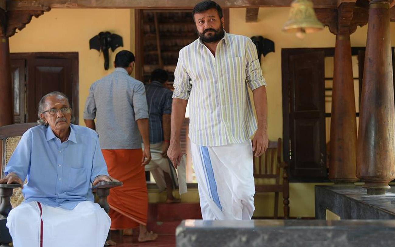 akasha mittayi malayalam movie pics 444 001