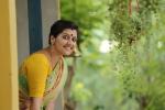 aakashamittai malayalam movie sarayu mohan pics 556