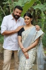 aakashamittai malayalam movie stills 123 004
