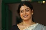 akasha mittayi malayalam movie iniya photos 889 003