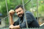 akasha mittayi malayalam movie jayaram photos 109 001