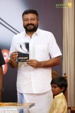 akasha mittayi malayalam movie jayaram photos 109 008