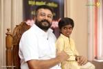 akasha mittayi malayalam movie jayaram photos 109 009