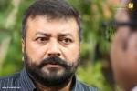 akasha mittayi malayalam movie jayaram photos 109 01