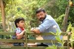 akasha mittayi malayalam movie jayaram photos 109 014