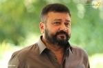 akasha mittayi malayalam movie jayaram photos 140