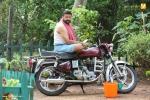 akasha mittayi malayalam movie photos 111 022