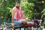 akasha mittayi malayalam movie photos 111 023
