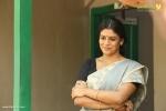 akasha mittayi malayalam movie photos 111 031