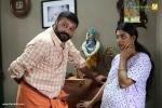 akasha mittayi malayalam movie photos 111 055