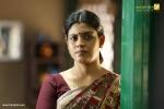 akasha mittayi malayalam movie photos 111 056