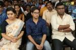akasha mittayi malayalam movie photos 111 07