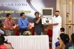 akasha mittayi malayalam movie pictures 332 003