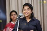 akasha mittayi malayalam movie pictures 332