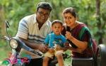 akasha mittayi malayalam movie pictures 555