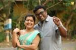 akasha mittayi malayalam movie sarayu photos 131 003