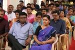 akasha mittayi malayalam movie sarayu photos 131