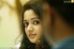 akashvani malayalam movie kavya madhavan photos 001
