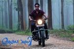 akashvani malayalam movie photos 029 007