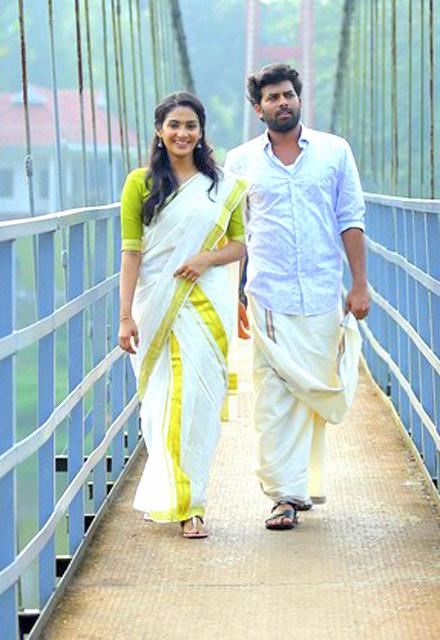 Alamara Malayalam Movie Online