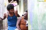 ammani tamil movie photos 123 005