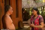 amoeba malayalam movie pics 200