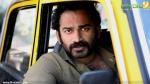 at andheri malayalam movie photos 004