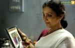 at andheri malayalam movie pictures