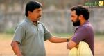 at andheri malayalam movie sreenivasan pics 002