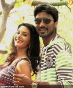 anegan tamil movie stills