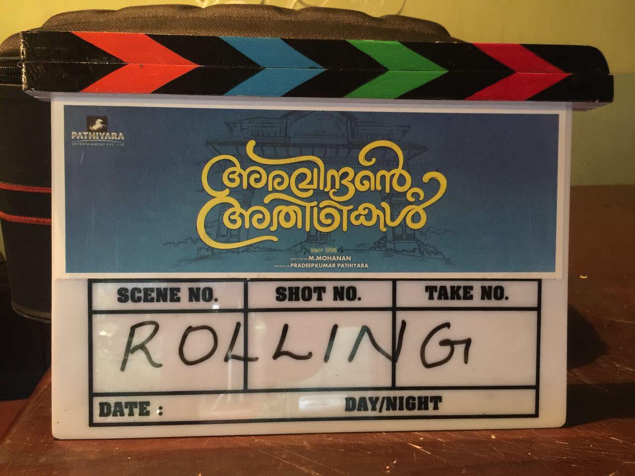 aravindante adhithikal movie location stills  001
