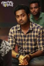 avarude ravukal malayalam movie asif ali pic 210 002