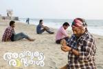 avarude ravukal malayalam movie nedumudi venu pics 117
