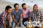 avarude ravukal malayalam movie stills 123 008