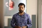 avarude ravukal malayalam movie vinay fort stills 337