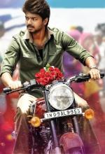bairava tamil movie vijay photos 101 003