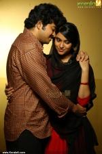 basheerinte premalekhanam malayalam movie farhan fasil pics 258 001