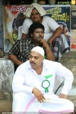 basheerinte premalekhanam malayalam movie pictures 369 001