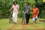 basheerinte premalekhanam malayalam movie pictures 369