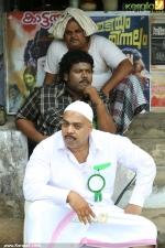 basheerinte premalekhanam malayalam movie stills 100 059