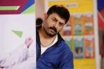bhaskar oru rascal tamil movie arvind swamy photos 112 00