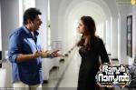 bhaskar the rascal malayalam movie stills 001